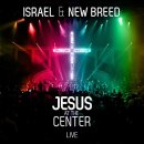 Jesus At The Center DVD