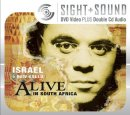 Sight & Sound: Alive In South Africa CD + DVD