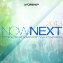 iWorship Now and Next 2013
