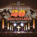 Soul Survivor: 20th Anniversary