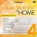 Visual Worship @home Vol. 4 DVD