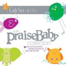 Praise Baby Collection Gift Set 4CD