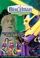 Bibleman #4: Lambasting The Legions Of Laziness DVD