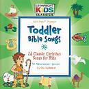 Kids Classics Toddler Bible Songs CD