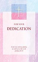 Dedication Card - Pack of 10