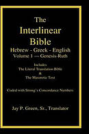 Interlinear Hebrew-Greek-English Bible with Strong's Numbers, Volume 1 of 3 Volumes