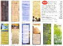Bible Passage Bookmarks (Large pack of 400)