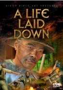 A Life Laid Down DVD - PAL