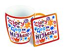 Glory in the heavens Mug