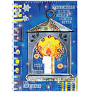Lantern A5 notebook