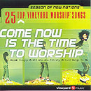 Seasons Of New Nations (1996-2000) CD