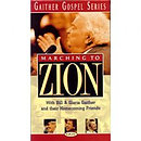 Marching To Zion DVD