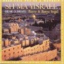 Sh'ma Yisrael CD