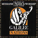 The Best Of Messianic Praise & Worship CD Vol 1