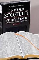 KJV Old Scofield Study Bible Large Print Edition Bonded Leather Black