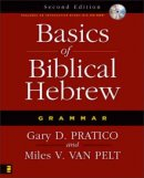 Basics Of Biblical Hebrew Grammar Hb