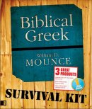 Basics Of Biblical Greek Survival Kit