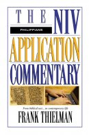 Philippians : NIV Application Commentary