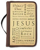Names Of Jesus Bible Case Large