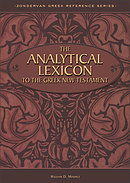 Analytical Lexicon to the Greek New Testament