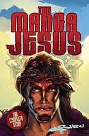 The Manga Jesus Complete