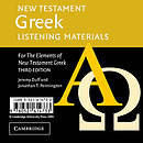 New Testament Greek Listening Materials CD: For the Elements of New Testament Greek