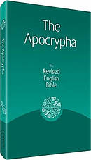 REB Apocrypha Text Edition, RE530:A