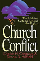 Church Conflict