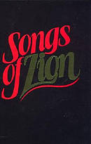Songs of Zion Accompanist Edition