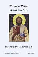 Jesus Prayer Gospel Soundings Pb
