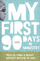 My First 90 Days In Ministry Pb