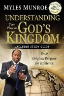 Understanding Your Place In Gods Kingdom