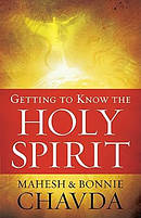 Getting To Know The Holy Spirit Pb