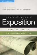 Christ Centered Exposition Commentary