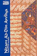 Nizam Ad-din Awliya