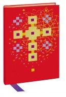 Saint John's Bible: Book of the Gospels