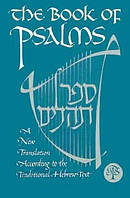 Book of Psalms: New JPS Translation According to the Traditional Masoretic Text