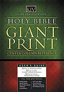 KJV Giant Print Bible: Burgundy, Leatherflex,