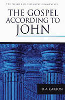 John : Pillar New Testament Commentary