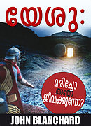 Jesus: Dead or Alive - Malayalam
