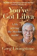 You've Got Libya