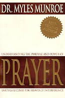 Understanding the Purpose and Power of Prayer