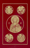 RSV Catholic Bible Burgundy Hardback