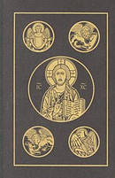 Ignatius Catholic Bible RSV 2nd Edition