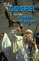 Gospel In The Feasts Of Israel