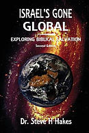 Israel's Gone Global: Exploring Biblical Salvation