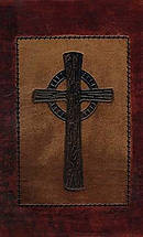 Voice Bible Brown Genuine Leather