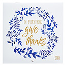 Give Thanks 2018 Calendar