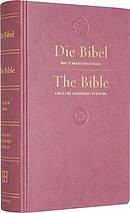 German/English Parallel Bible