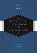 Greek-English Interlinear ESV New Testament: Nestle-Aland No